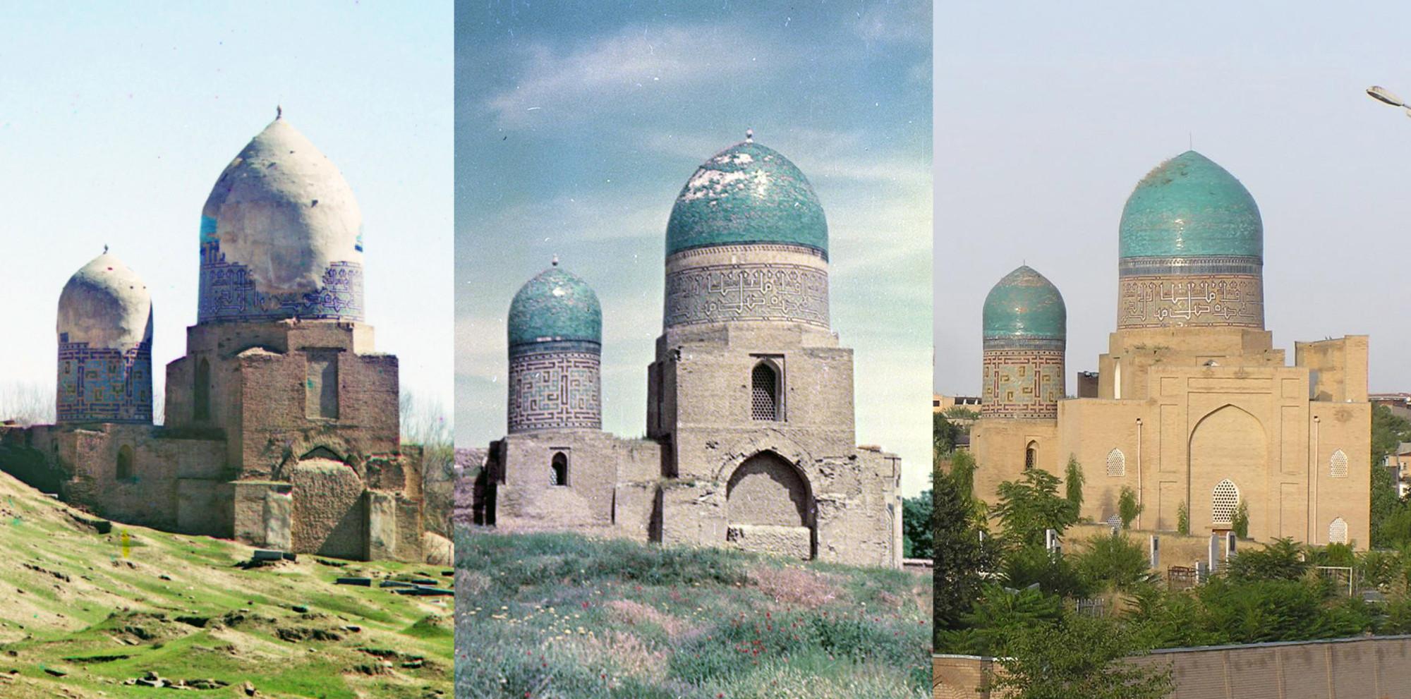 Нижняя группа мавзолеев ансамбля Шахи Зинда. 1911-1965-2009