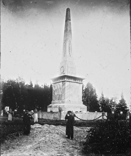 1895 Французский барон Жозеф де Бай путешествует по Сибири