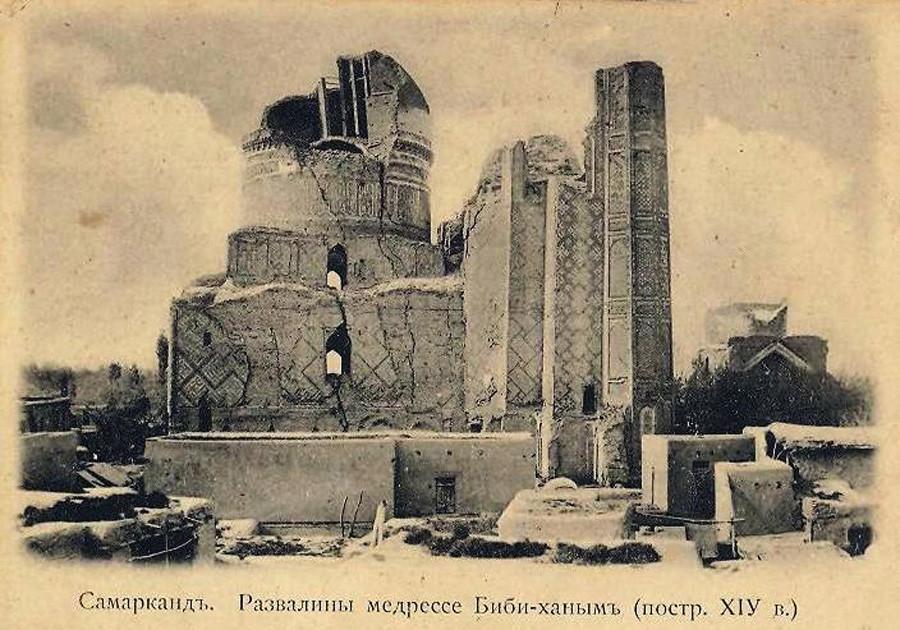 1890-1900е Развалины Медресе Биби-Ханым