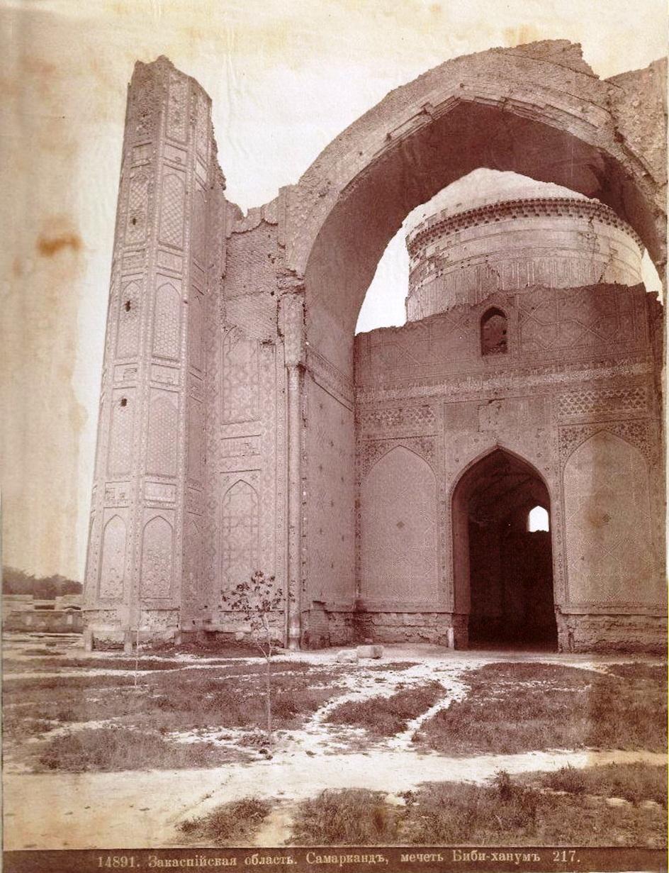 1885-97 Большая мечеть Биби-Ханым. Ермаков, Дмитрий Иванович