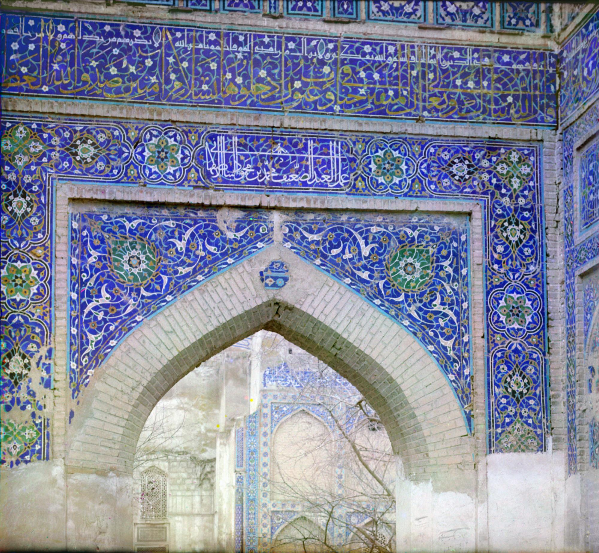 Samarkand Gur Emir 1818_my