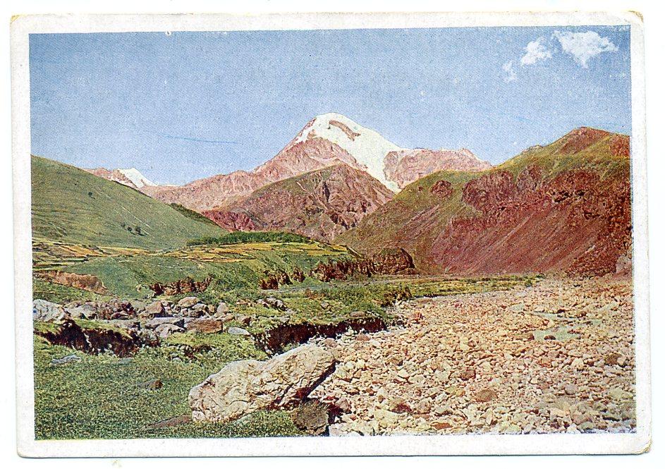Военно-Грузинская дорога гора. Казбек