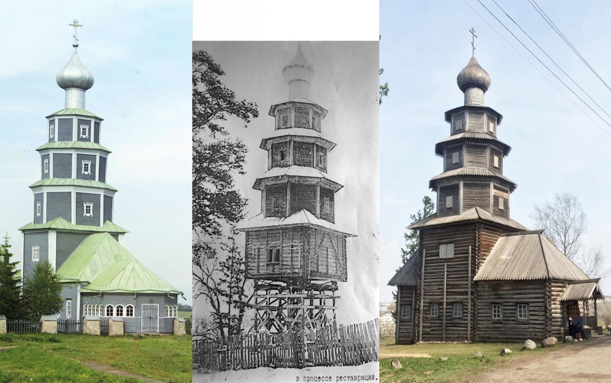 Торжок. Вознесенская церковь 1910-1976-2018