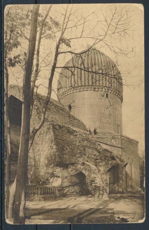 1900е Гуръ-эмиръ, гробнища Тамерлана