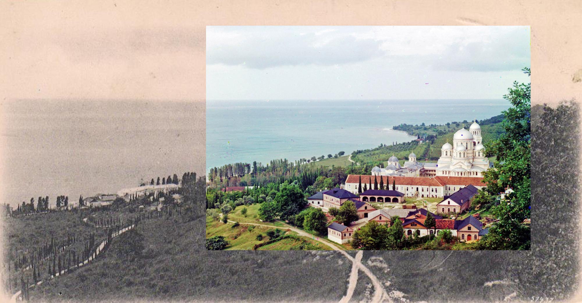 Фото открытки прокудин горский, картинки надписями новое