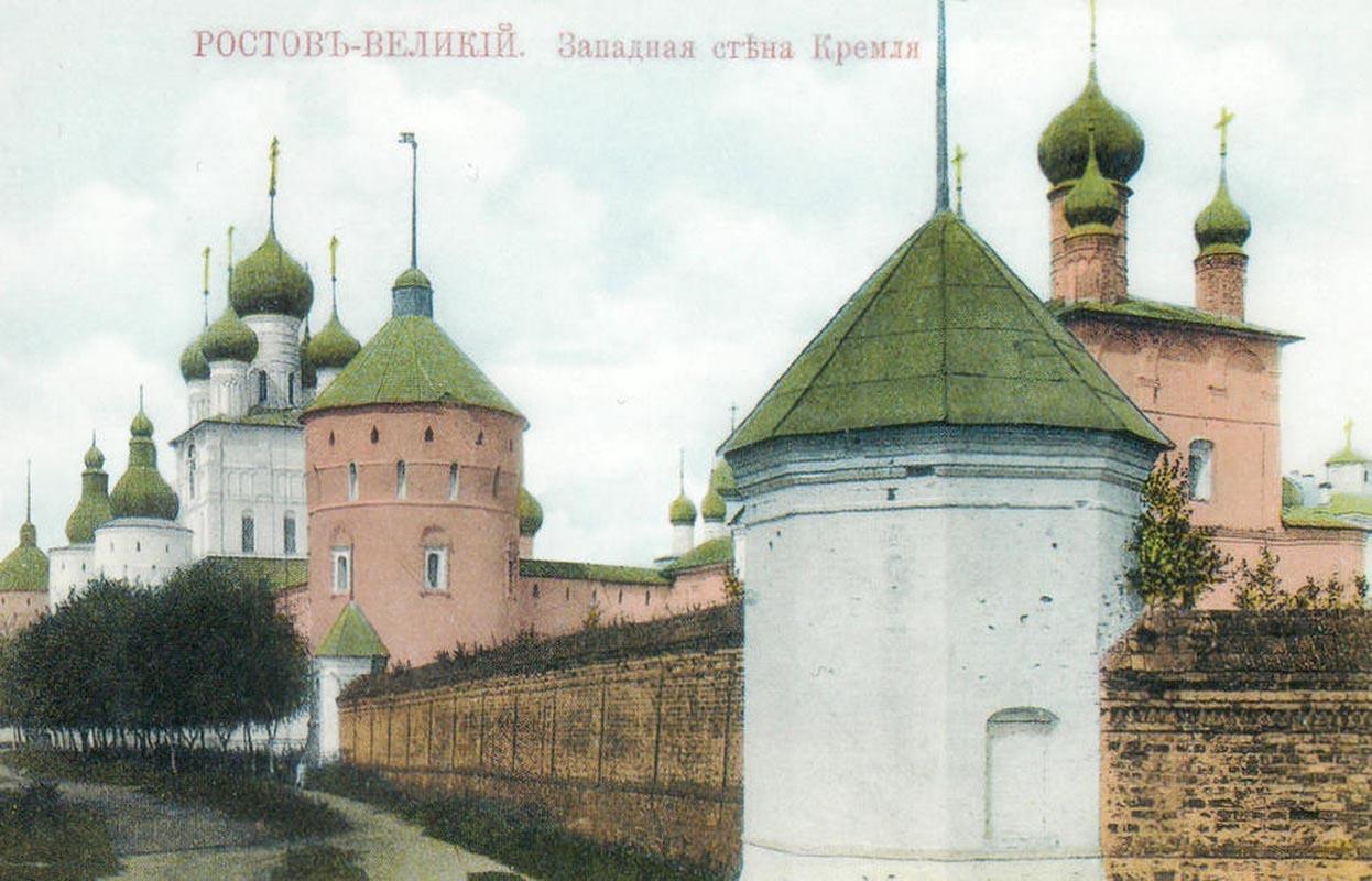 1900е Западная стена Кремля