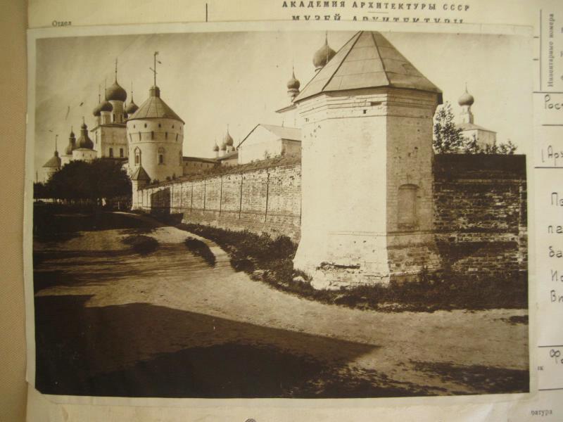 1911с Западная стена. Архиерейский двор (Кремль). 1670-80-е гг.