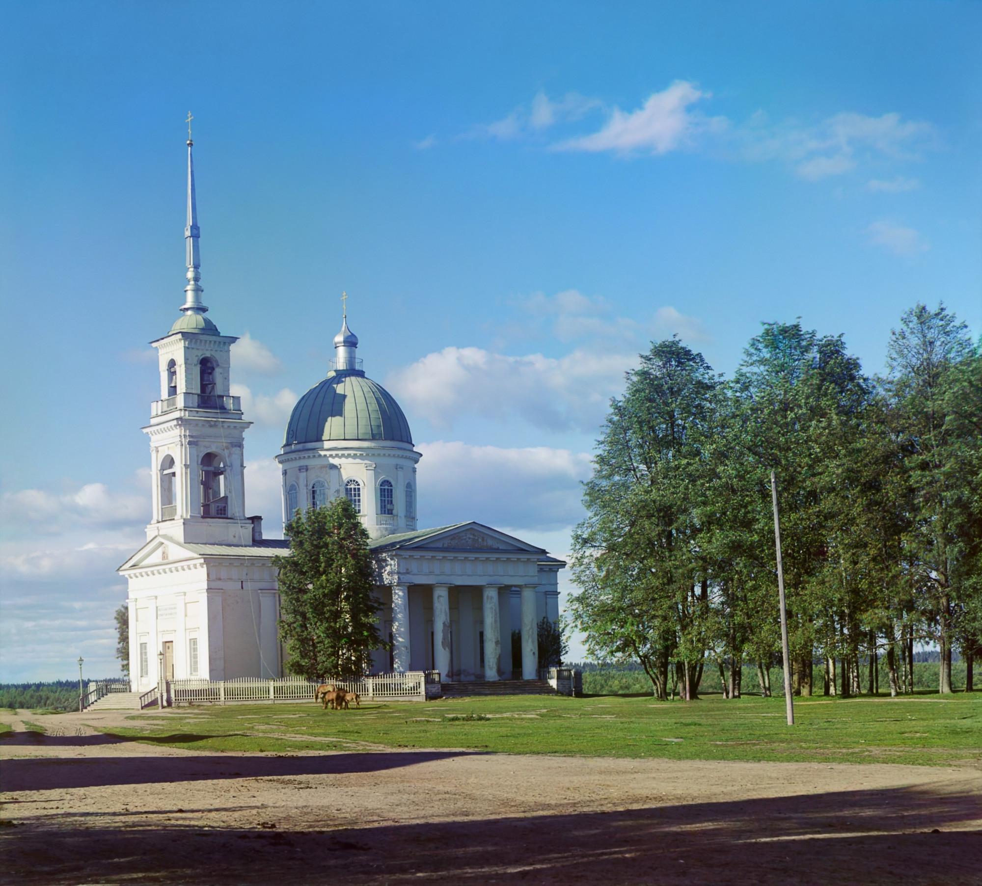 1916 Собор во имя Св. Ап. Петра и Павла. г. Лодейное Поле 1184