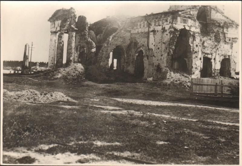 1940е Разрушенный собор