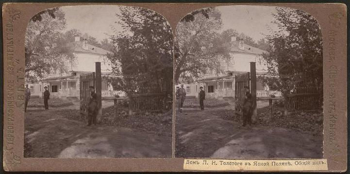 Юноша в темной фуражке, П.А.Сергеенко и С.М.Прокудин-Горский на фоне дома Л.Н.Толстого со стороны террасы. Кулаков П.Е. 1908.