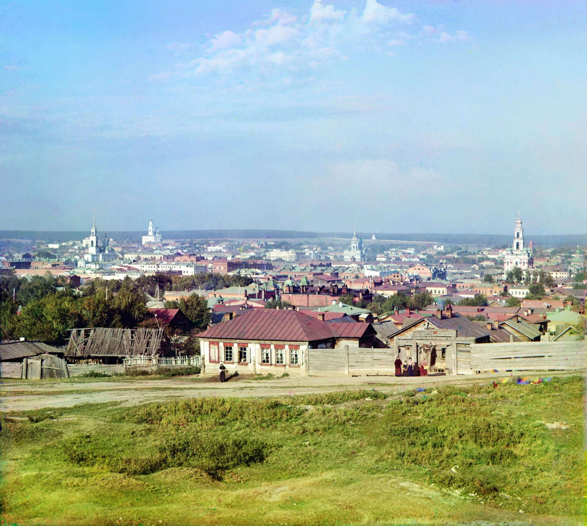 Город Екатеринбург Общий вид центральной части 1909 0468_my3