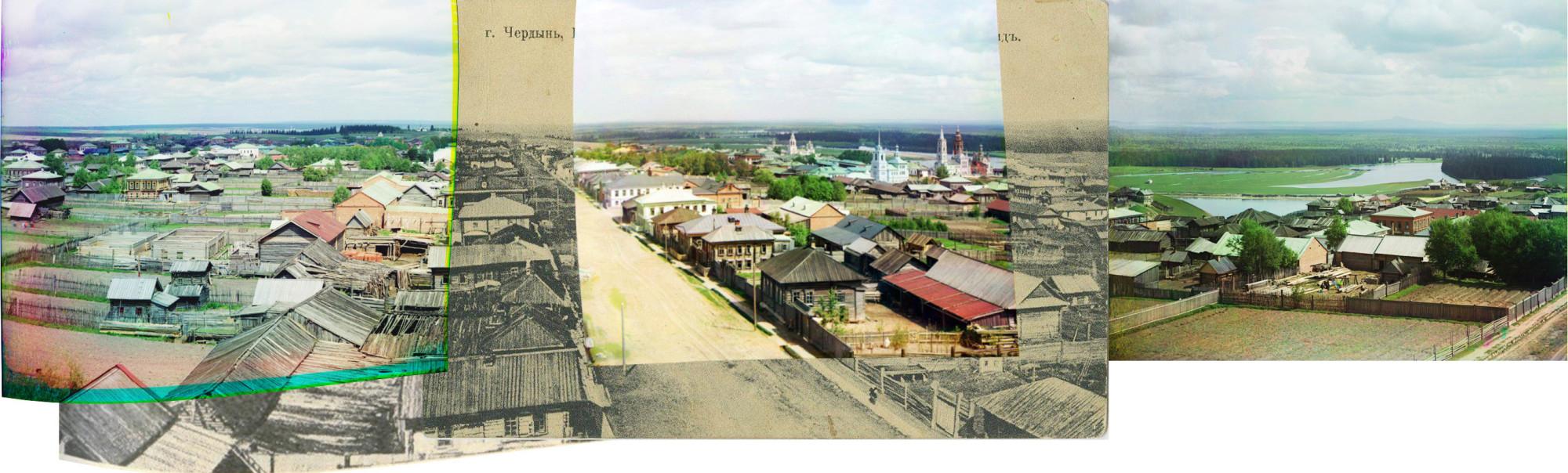 1913 Панорама Чердыни с водонапорной башни