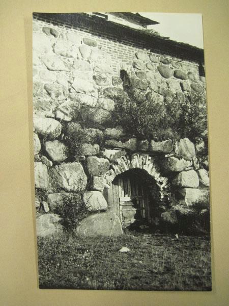 1950 Архангельские ворота Чиняков Алексей Григорьевич