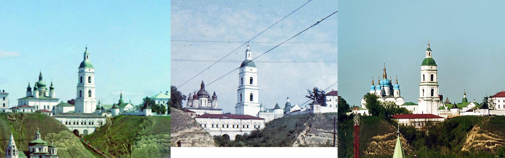 Тобольский кремль 1912-1976-2003