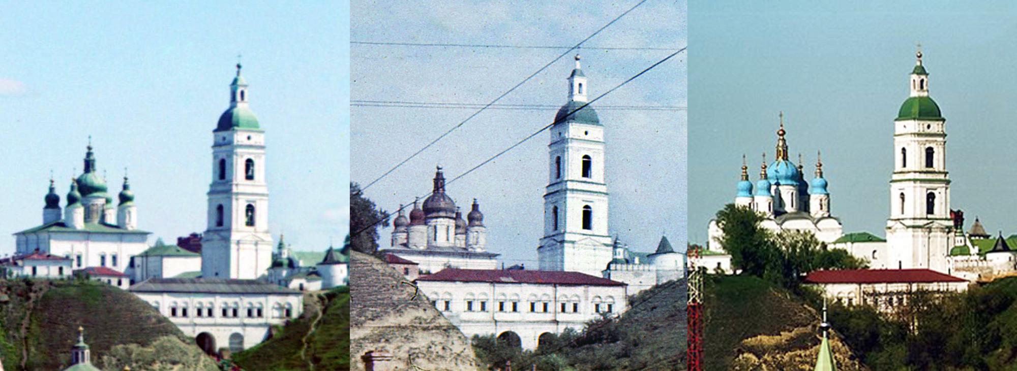 Тобольск. Софийско-Успенский собор 1912-1976-2003 гг