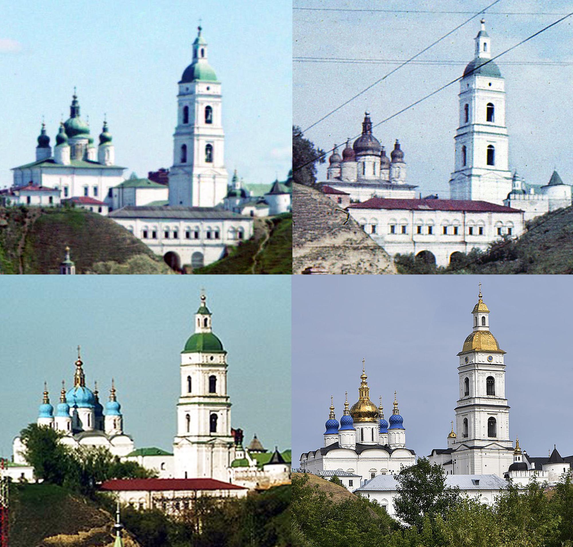 Тобольск. Софийско-Успенский собор 1912-1976-2003-2018