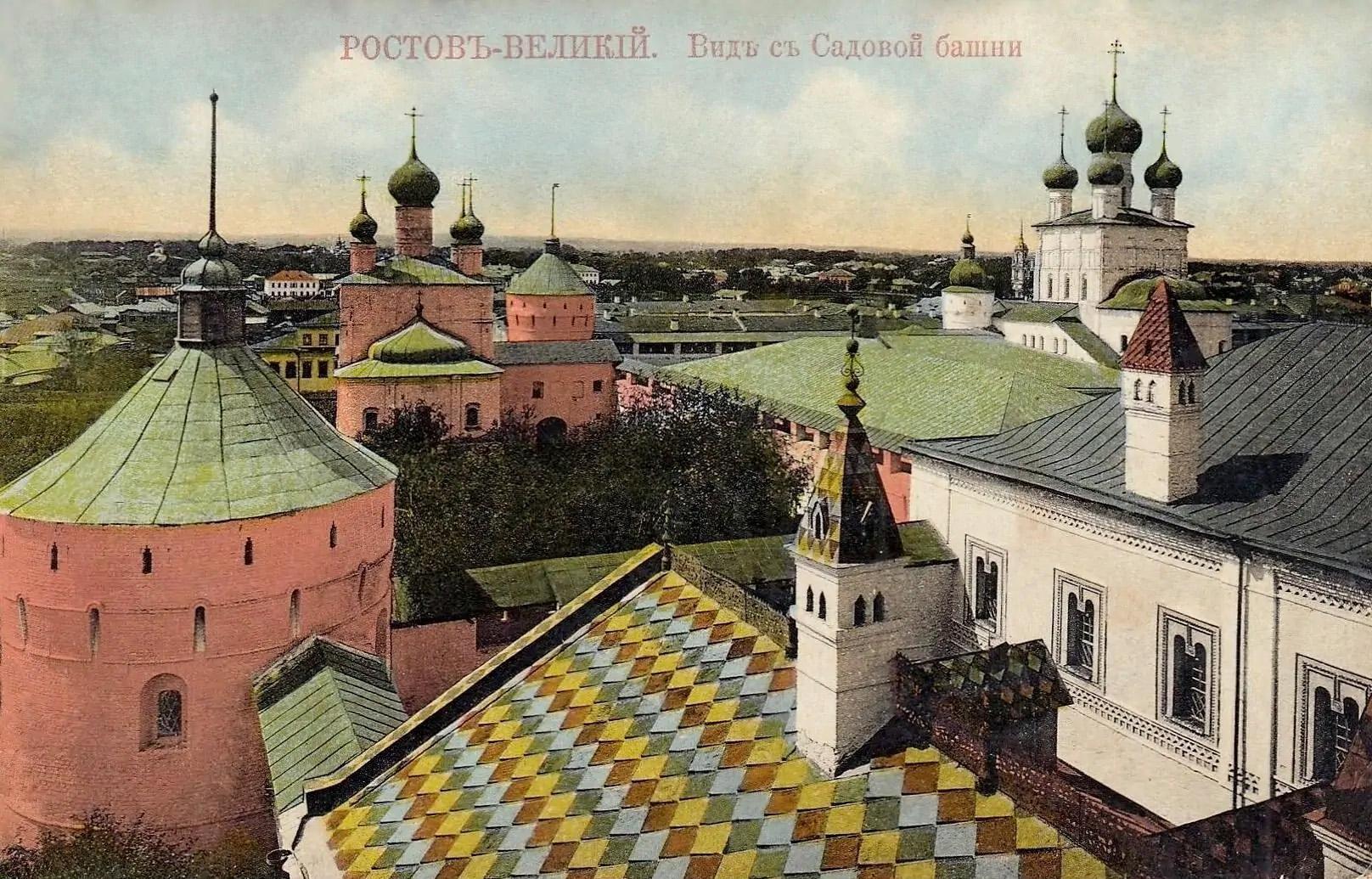 Ростов. Вид с Садовой башни