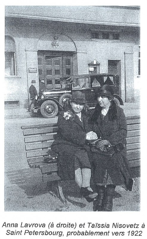 1922 Лаврова и Низовец