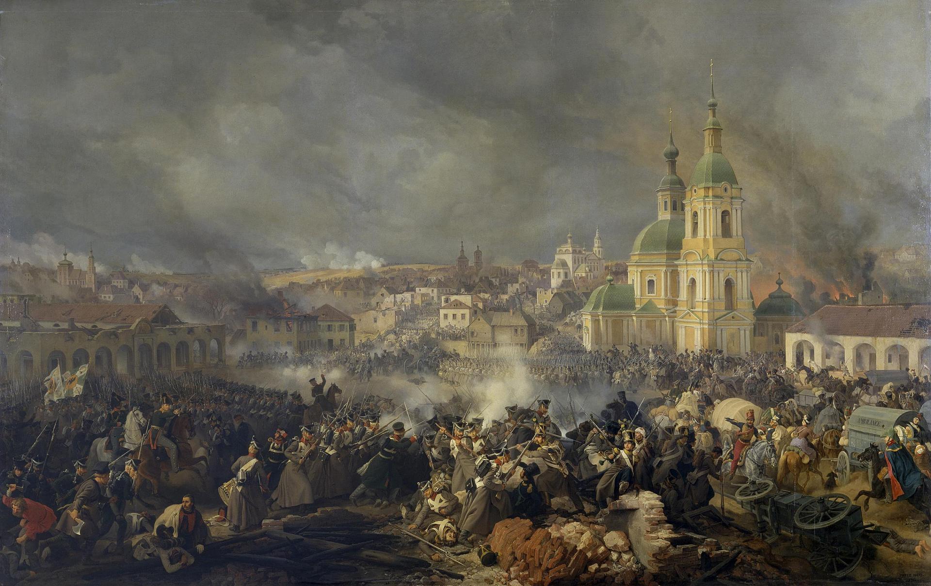 1812 Vyazma Zerkov 1839 Вязьма. Петер фон Хесс2