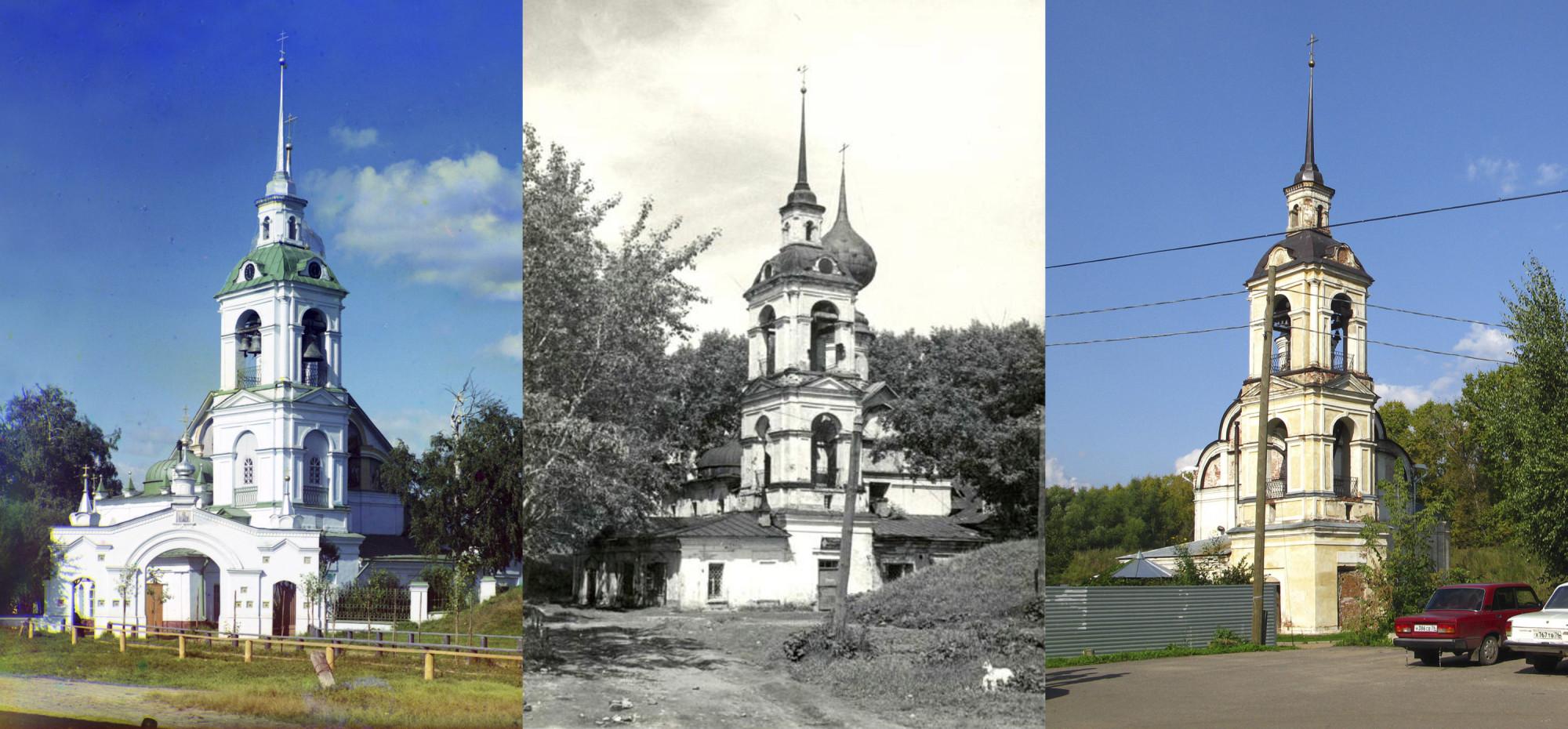 Ростов. Церковь Исидора Блаженного (Вознесения) 1911-1953-2011