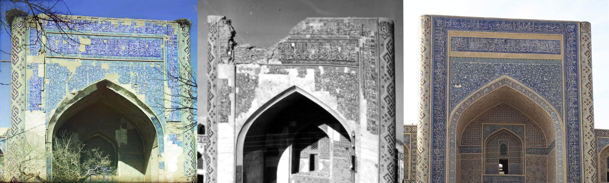 Медресе Абдулла-хана. Наружный выход. Бухара. 1911, 1960-е и 2018 годы