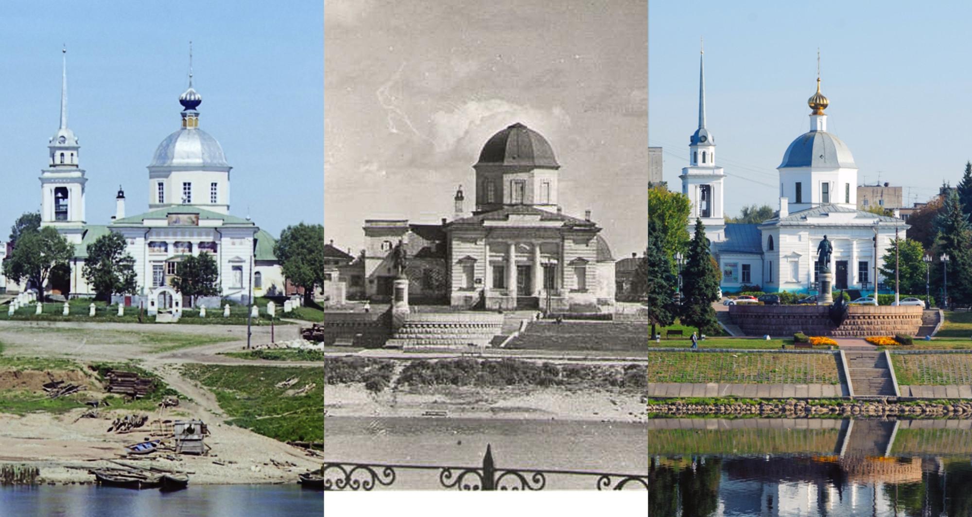 Храм Воскресения Христова 1910-1959-2018