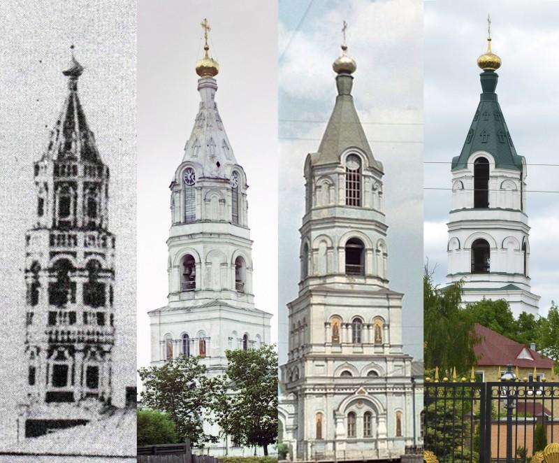 Рязань. Колокольня Борисоглебского собора 1860е-1912-1968-2019