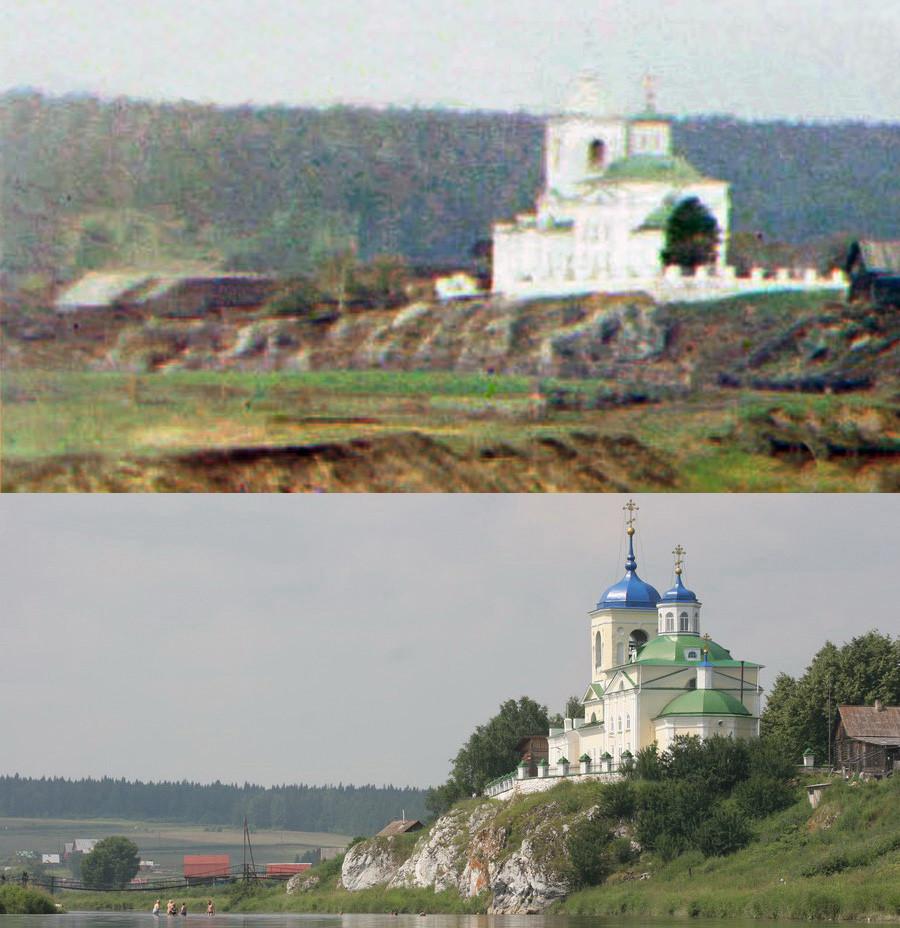 Слобода Утка 1912-2016 гг