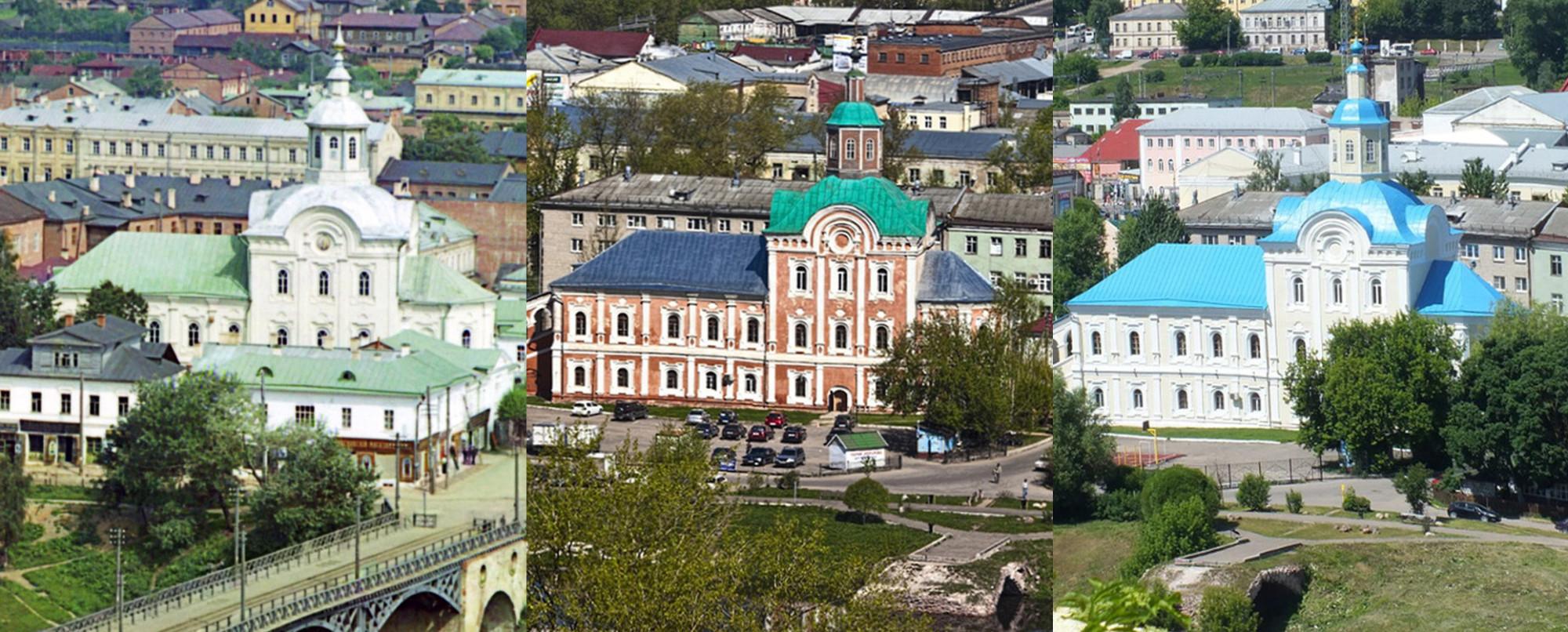 Смоленск. Нижне-Никольская церковь 1912-2012-2019