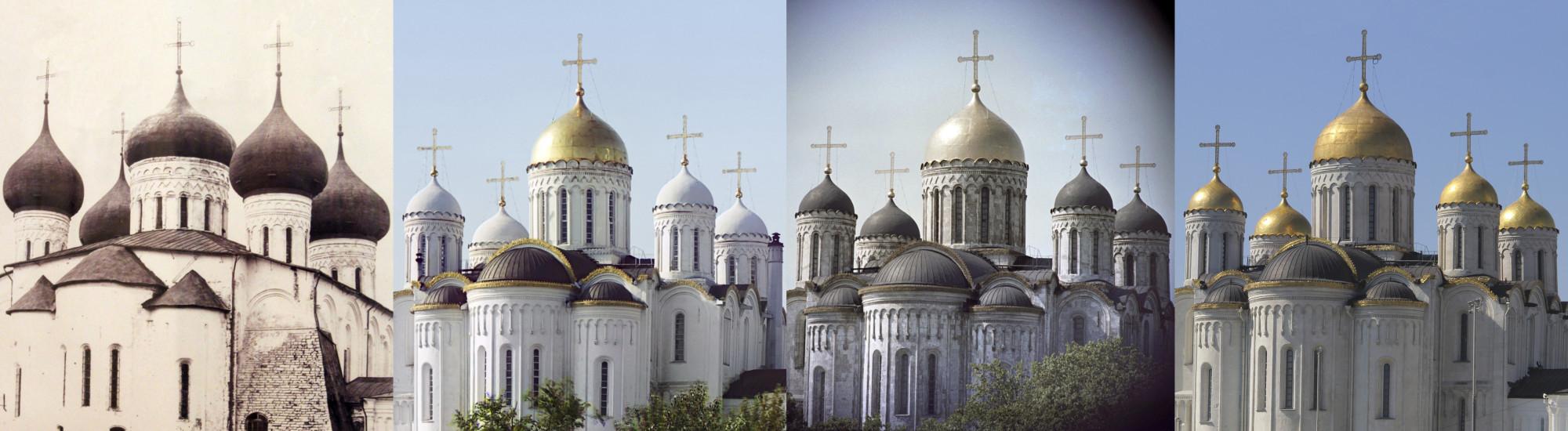 Владимир. Успенский собор 1870-1911-1964-2013