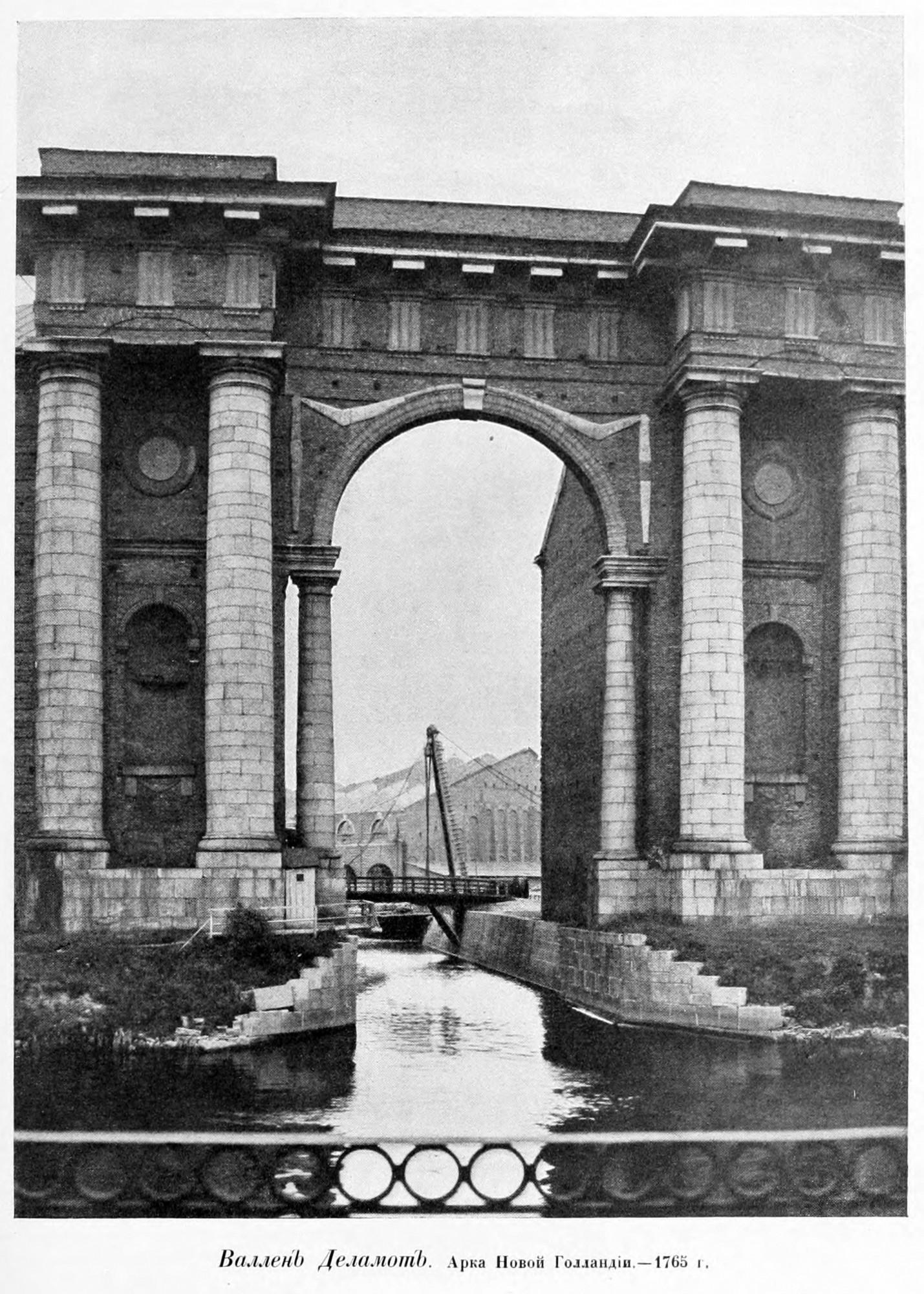 1900-1901 Новая Голландия