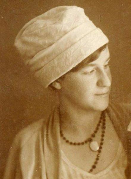Прокудина-Горская Екатерина