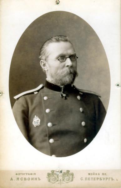Павлов Евгений Васильевич