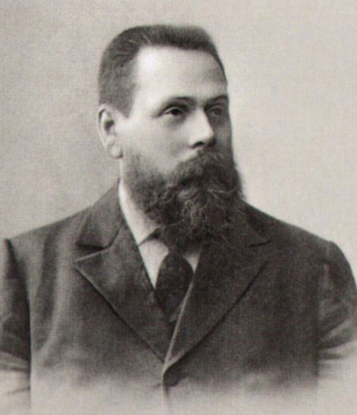 Веселовский, Николай Иванович