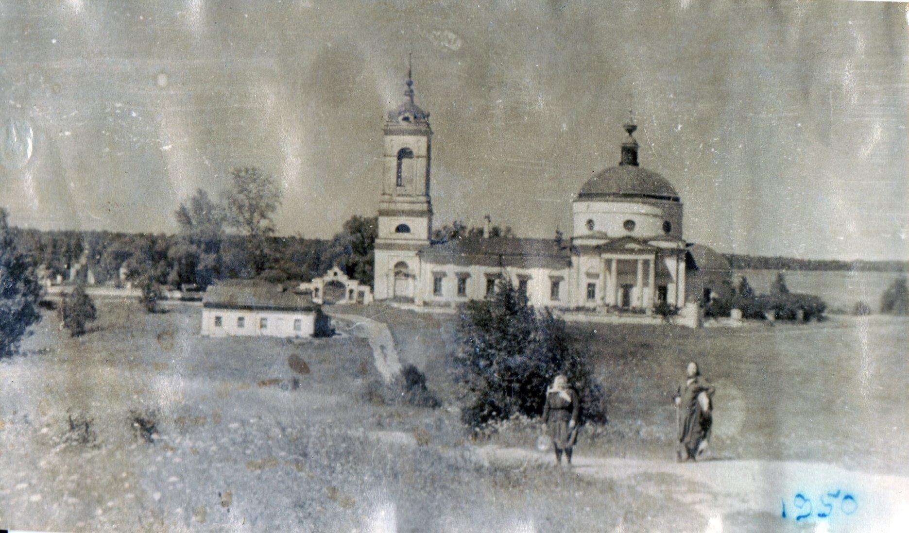 1950 Архангельский погост
