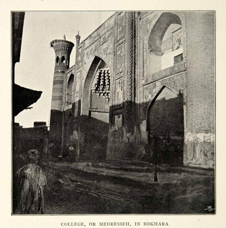 1899 Print Medressa Bukhara