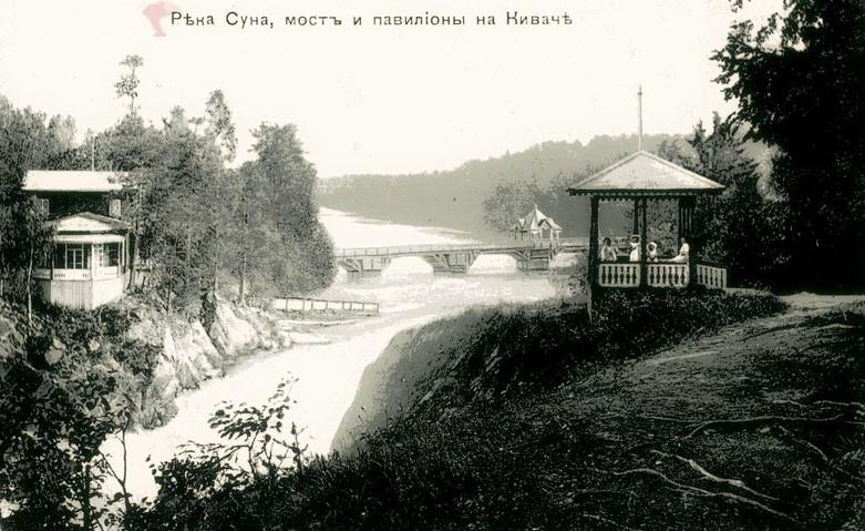 Kivach Dacha okolo Vodopada Kivach 0255l Издательство А. М. Мазилова, 1904