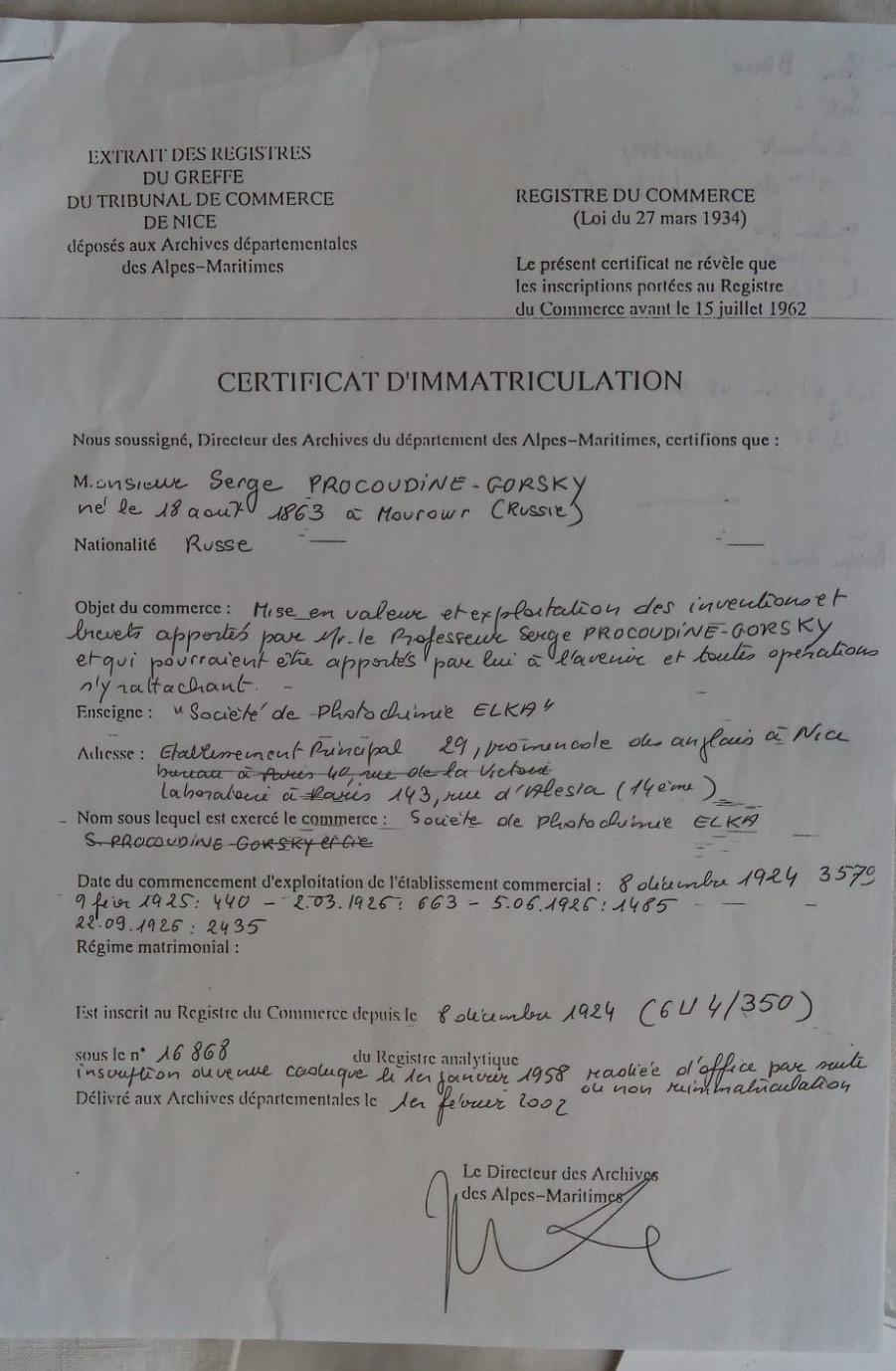 1924 свидетельство о регистрции фирмы ELKA