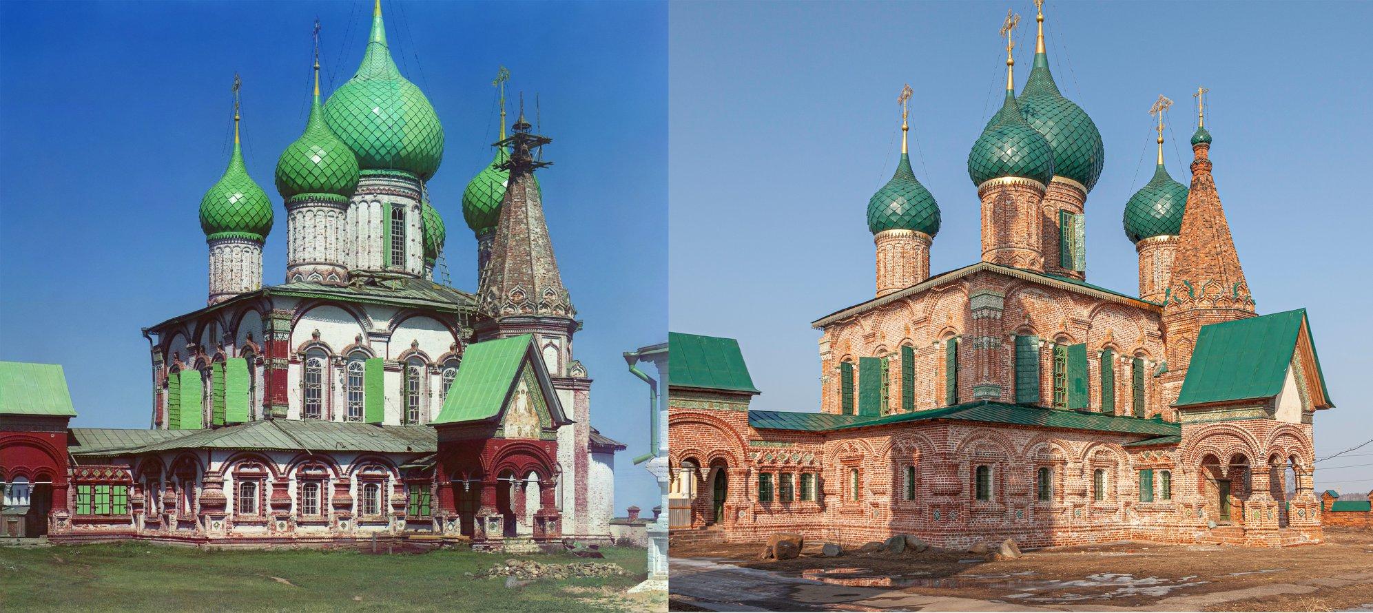 Церковь Иоанна Златоуста с юго-запада. Ярославль. Георгий Башкин (ФБ)