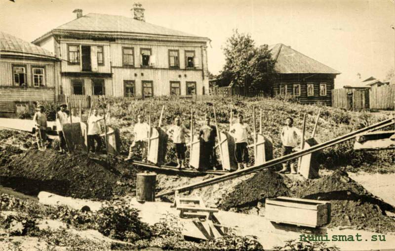 1925 Perm Razgulai 0450l