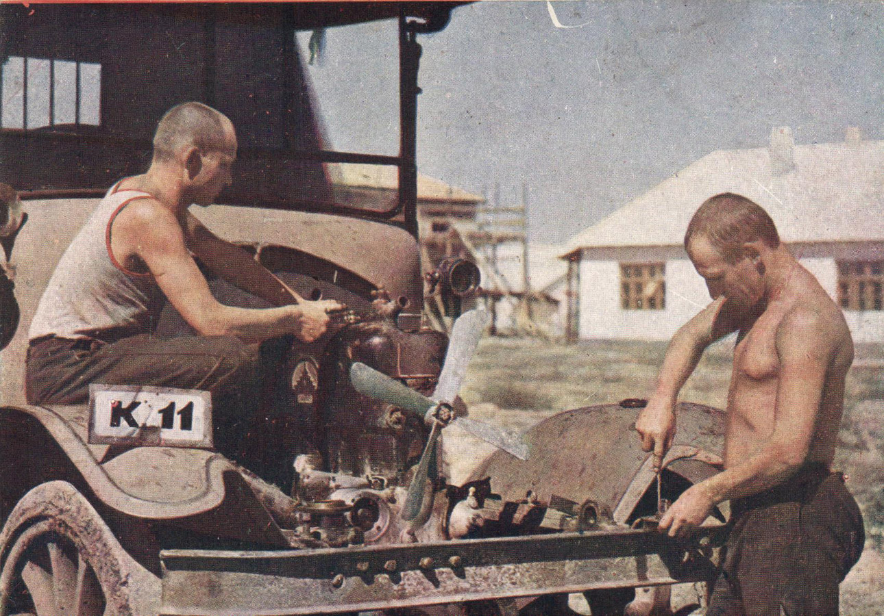 1933 Подготовка грузового автомобиля