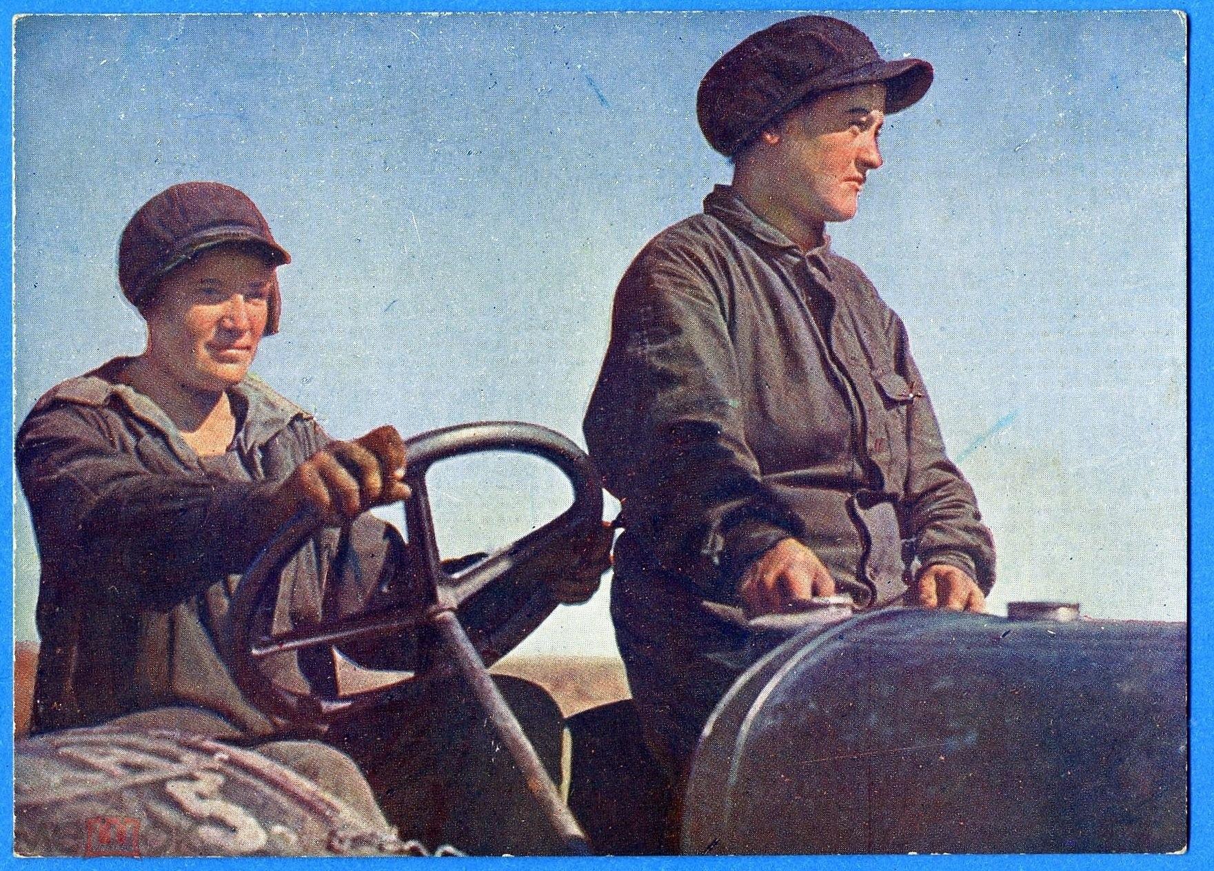1933 Трактористка с ученицей