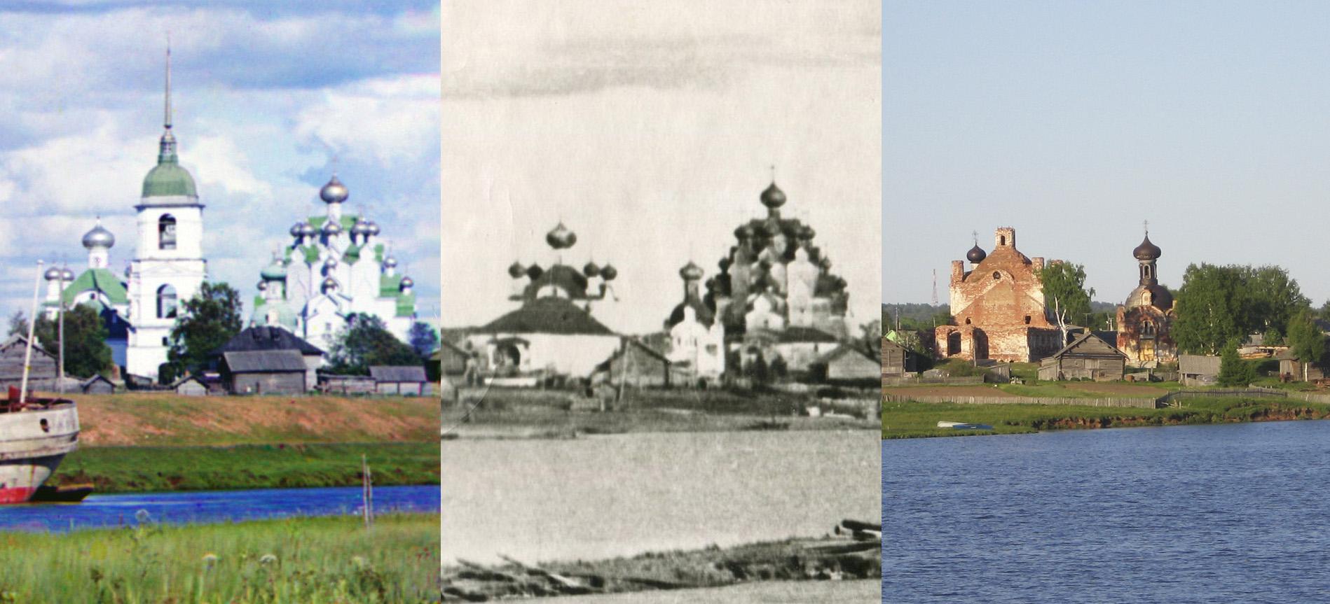 Анхимово 1909-1962-2008