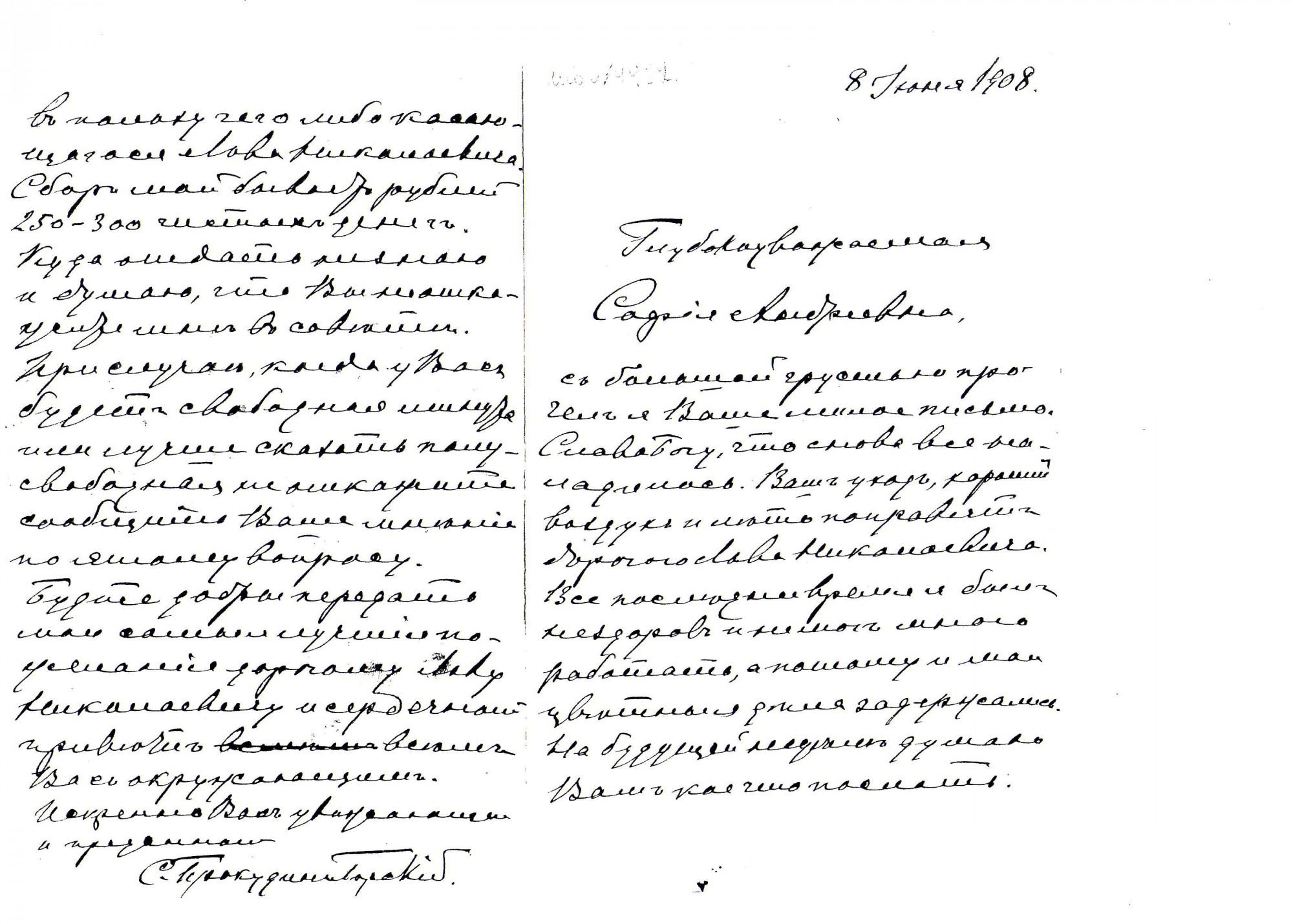 1908_06_08_Tolstoi2