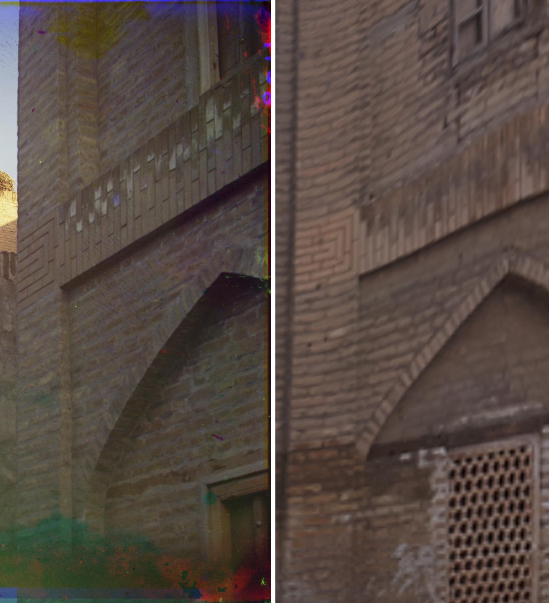 Медресе Абдулла-Хафиз (сравнение части фасада)