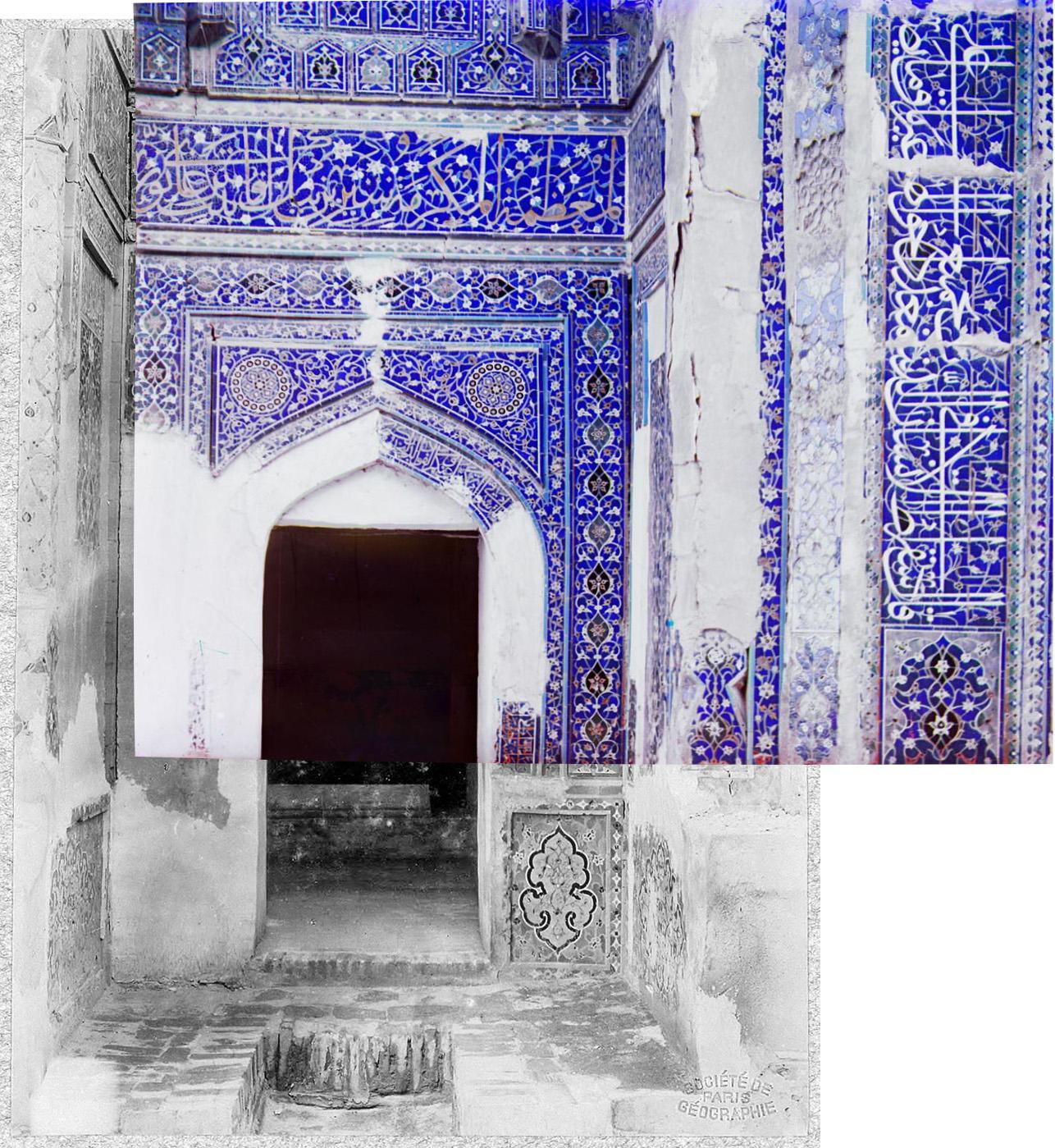 1893 Вход в мавзолей Ширин-Бика-Ака. E. de Poncins (1907 Прокудин-Горский)