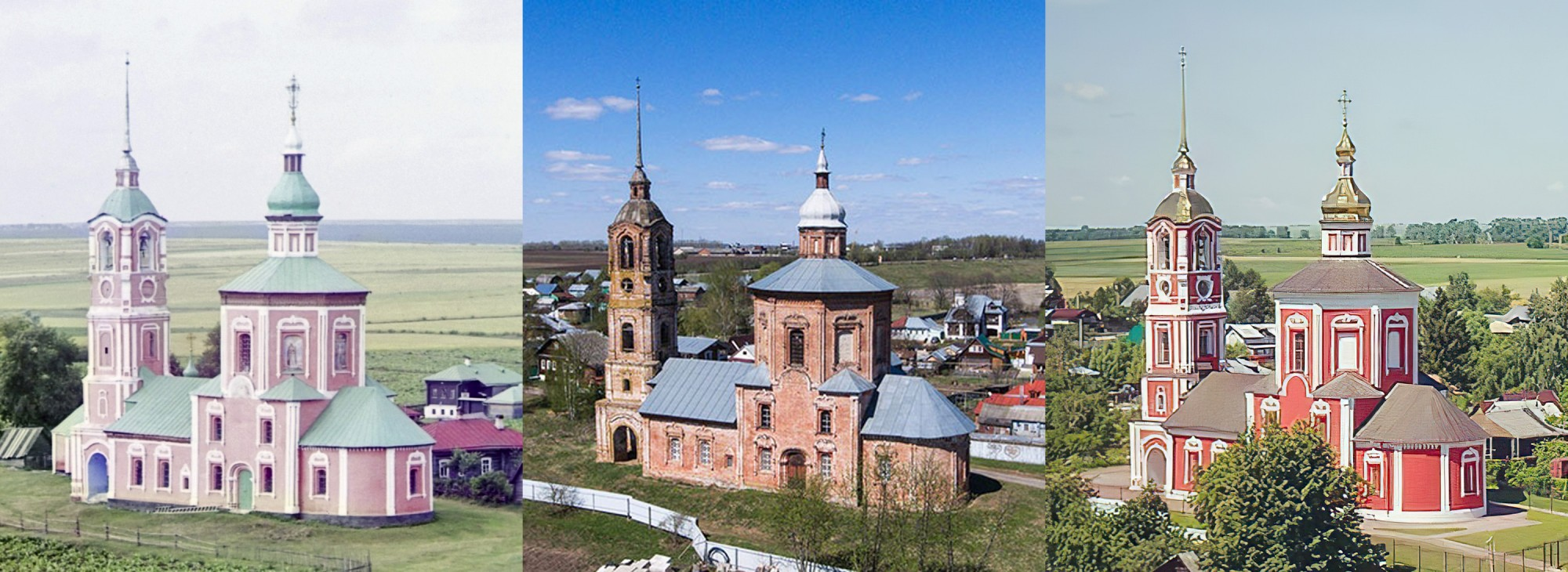 Борисоглебская церковь 1912-2017-2020