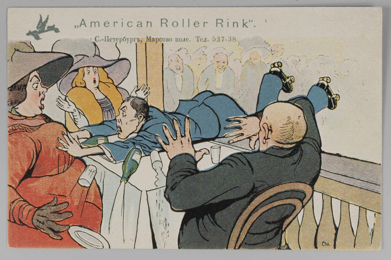 Американские роликовые коньки