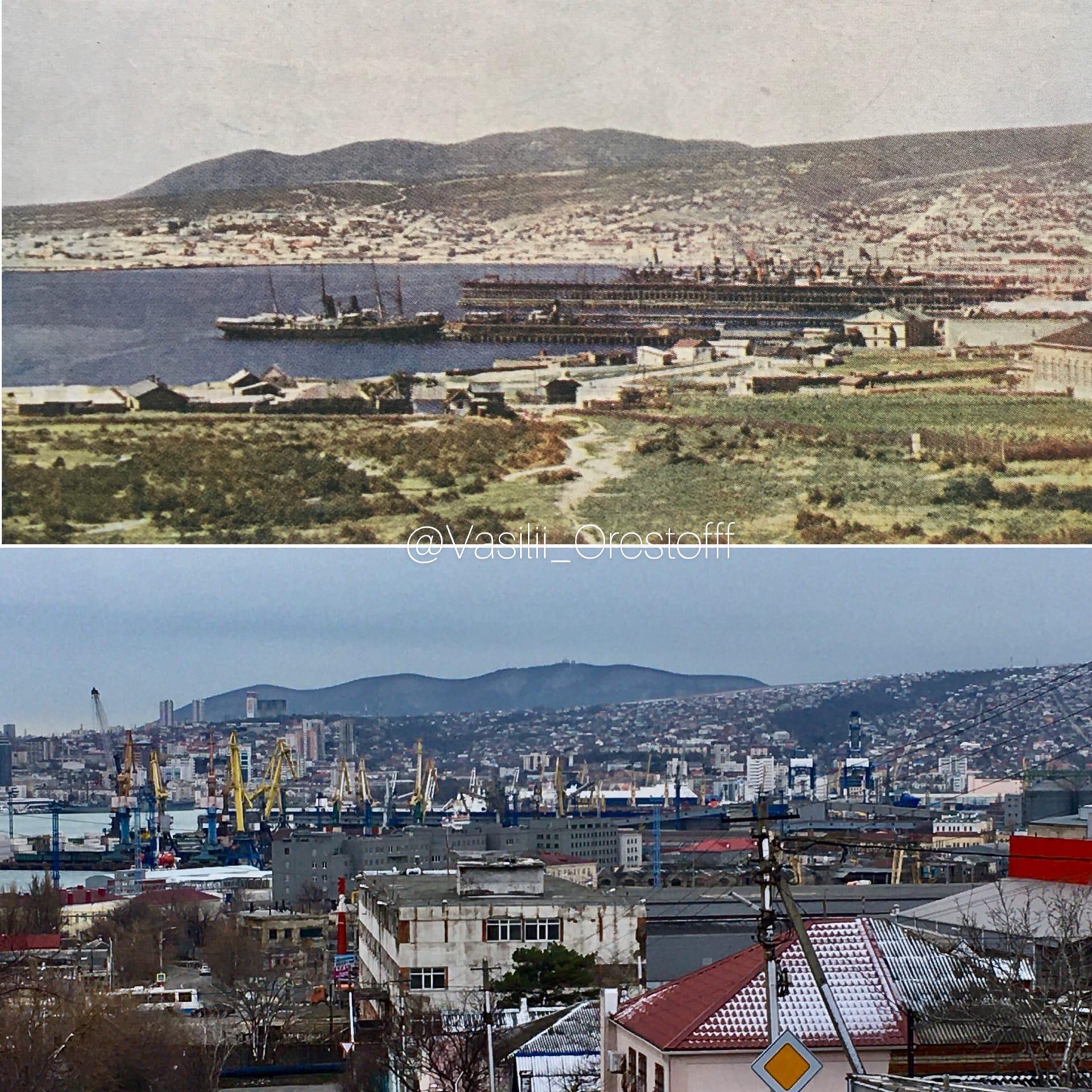 Новороссийск 1905-2021