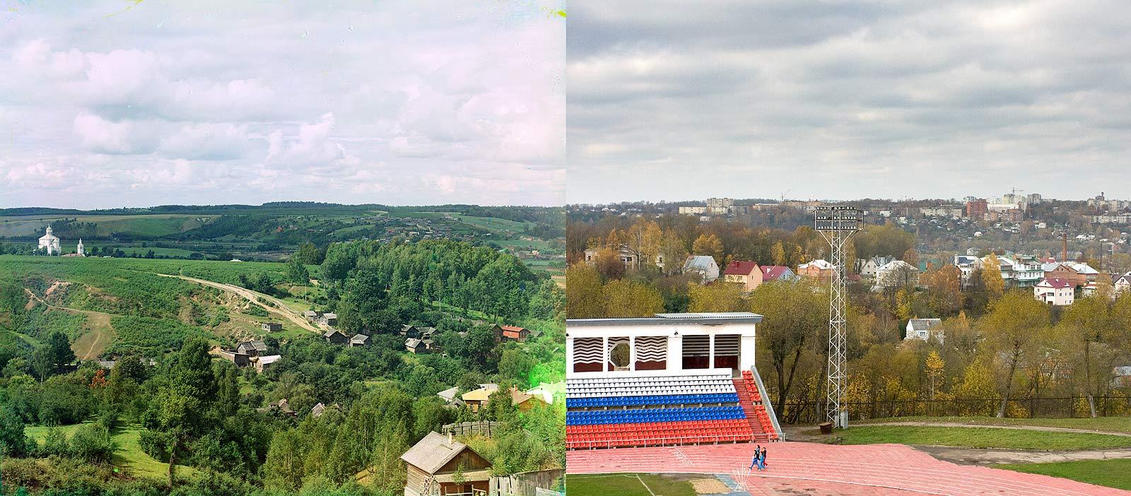 Смоленск. Вид из Лопатинского сада 1912-2008